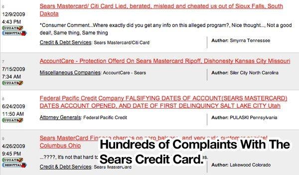 sears-credit-card-complaints